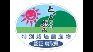 tokusai